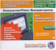 http://cmbf.ru/disk.png