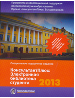 http://cmbf.ru/disk2.png