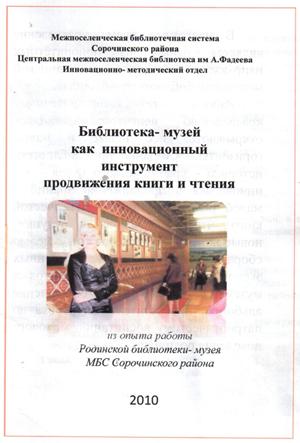 Регистрация в каталогах Сорочинск xrumer база скачать свежая